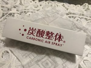 オーガニック炭酸整体スプレー